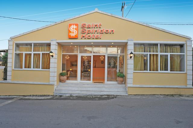 Saint Spiridon Hotel