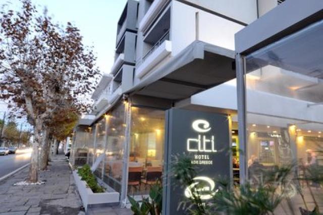 Citi Live Hotel